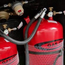 GasIt LPG Systems Discount